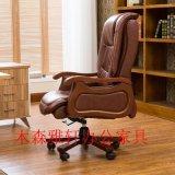 天津辦公椅】天津  的辦公椅廠家|天津辦公室椅子  |黑色轉椅