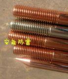 安能铜包钢接地棒内芯为Q235低碳钢芯