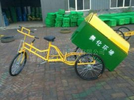 保洁三轮车、人力街道小区环卫三轮、自卸式人力保洁车厂家直销