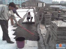 惠州惠阳楼面防水补漏隔热公司惠州惠东屋面防水工程公司