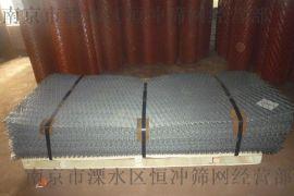 南京工地重型钢板网 厂家直销精密钢板网金属板网 重型拉