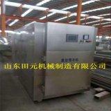 包子馒头熟食类真空速冷机 预冷机 xzd-150 降温快 保鲜度高 保鲜冷藏设备