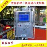 莱西票务系统  城阳平度开发区景区网上电子售票检票管理系统