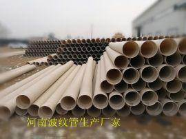 新乡PVC双壁波纹管工程供货商PE双壁波纹管