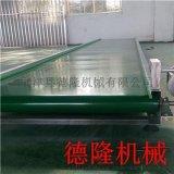 德隆直销白色绿色PVC皮带输送机链板流水线转弯机