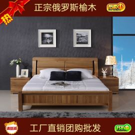 合和木缘俄罗斯榆木实木床双人床儿童床定制床箱