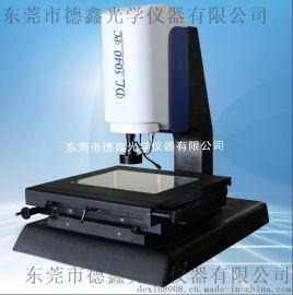 德鑫热销二次元测量仪 光学测量机 手动光学影像仪 DL5040PC大理石