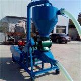 外貿出口氣力吸糧機 小麥玉米氣力吸糧機 y7