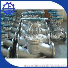 J41Y-16I锘钼钢手动截止阀 氧气高压高温截止阀 厂家直接供应