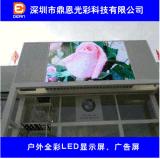 LED模块采用优质的进口胶进行灌胶,背面有防水胶圈,提高显示屏的防水性能