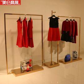 没还商展玫瑰金服装店展示架欧式不锈钢衣架货架