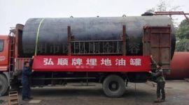 供应15立方不锈钢储油罐(特价促销)