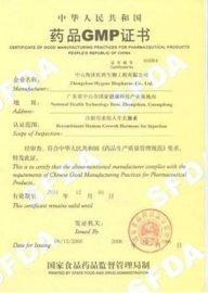 专业咨询浮动办理GMP认证GMP药品生产质量管理认证