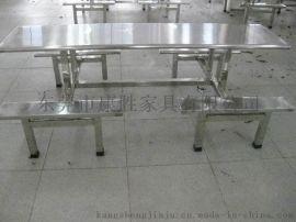 工厂员工食堂8人座不锈钢餐桌