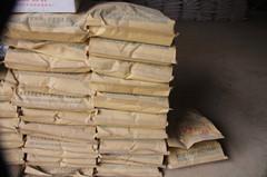 合川供应甲基纤维素 建筑胶粉厂家** 高和牌建筑胶