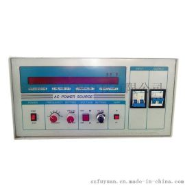 FY11-2K 2000W 2KVA变频电源 单相变频40-400HZ 电流16.8A