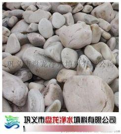 盘龙PL污水处理鹅卵石滤料厂家
