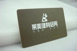 会员卡 芯片卡 磁条卡制作 会员积分软件