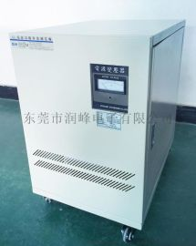 变压器厂家报价MTF-3045Y润峰三相干式变压器输入380转200V220V45KVA价格隔离式