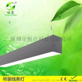 LED吊装条形灯深圳厂家直销  1.5米60w