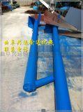 水泥粉用输送绞龙, 螺旋式上料机,优质上料机