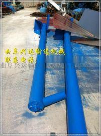 水泥粉用输送绞龙, 螺旋式上料机,  上料机