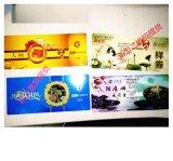 苏州金禾通预售自助提货卡券的几种提货方式有哪些