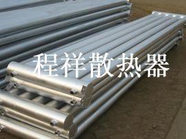 钢制光排管散热器是如何制作的