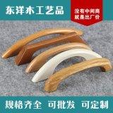 厂家直销 衣柜厨柜木质工艺高档木拉手 抽屉拉手双孔拉手 木制品