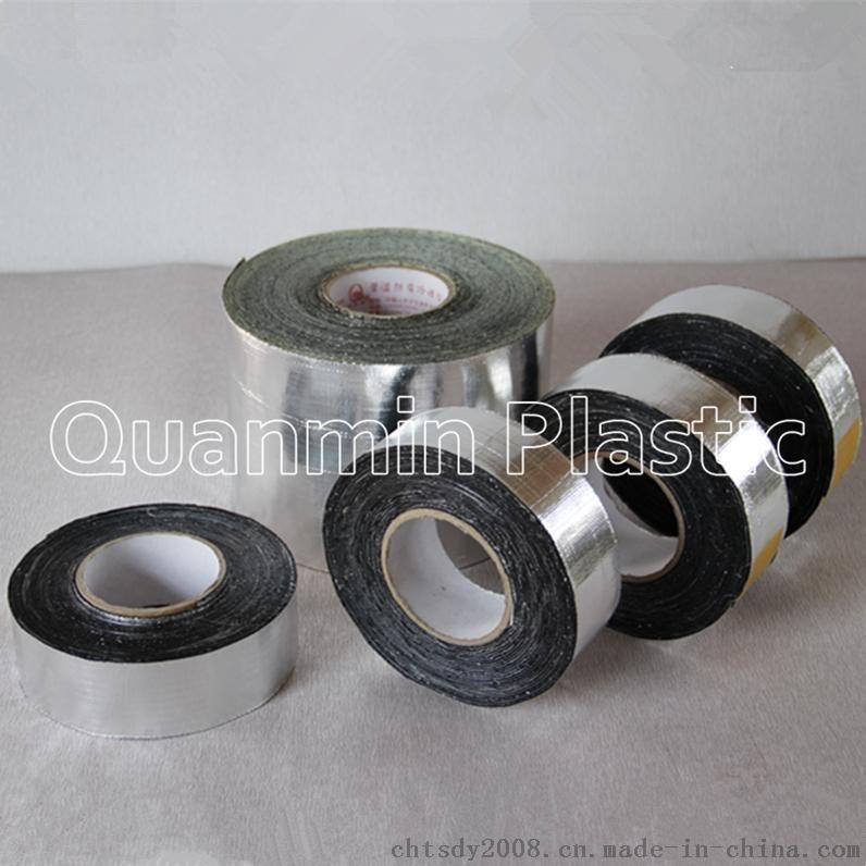 厂家供应铝箔胶带1.00mm铝箔防腐/防水胶带