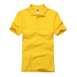 海珠区促销服定做 T恤衫定做 工作服定做公司