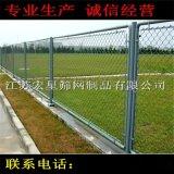 新款上市 单位绿地围护网 道路机场护栏网 防水效果好