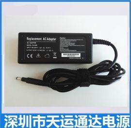 深圳天运通达厂家批发19.5V3.33A 70W 笔记本电源适配器CE 认证
