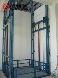 龙铸专业铸造导轨式升降货梯 固定链条式液压载货平台