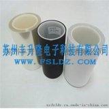 石墨保護膠帶 保護膜廠家 高透明石墨膠帶