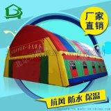 天津婚慶充氣帳篷 流動餐廳充氣帳篷 高級定製