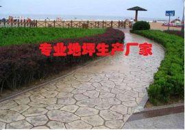 南京彩色路面压印地坪/水泥压花地坪/压模混凝土材料/透水地坪 地坪模具 地坪施工