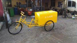 厂家供应大量24#人力三轮保洁车垃圾环卫车公园小区景点果皮箱