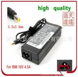 厂家供应代用IBM电源16V4.5A 通用接口充电器笔记本电源适配器