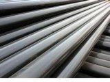 江蘇南昌熱浸塑鋼管廠家,熱浸塑鋼管價格