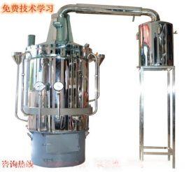 深圳、东莞、惠州酿酒设备