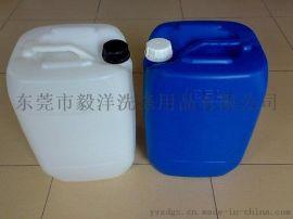 783开油水慢干水丝印油墨稀释剂