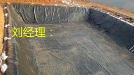 养猪场沼气池黑膜防渗膜材料