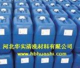 碳鋼酸洗鈍化液