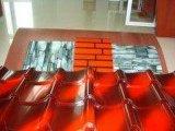 山東溫特彩鋼瓦彩鋁瓦製造及零售