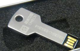 锁匙u盘定做 金属礼品 个性usb