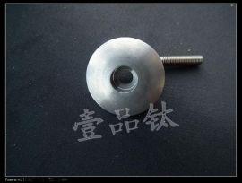 钛碗组顶盖配钛合金M6*35螺丝