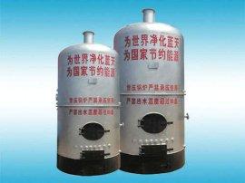 菏泽枣庄滨州小型导热油锅炉 常压有机热载体锅炉