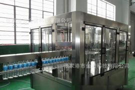 供应JN40-40-12全自动饮料生产设备