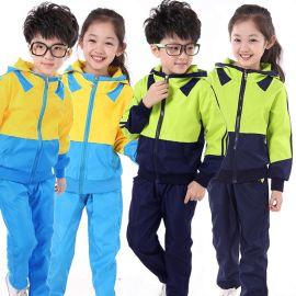 定做春秋冬中小学生校服幼儿园园服新款拼色套装运动会儿童班服